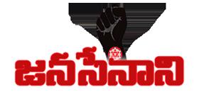 జనసేనాని Logo